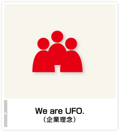 We are UFO.