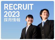 RECRUIT2015